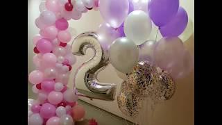Фотозона из шариков к дню рождения