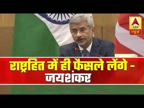 India Will Do What Is In Its National Interest: Jaishankar To Pompeo On S-400 Deal | ABP News