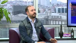 كل ماتريد أن تعرفه عن الإقامة في تركيا - حسام أورفلي - برنامج صباح الإيمان