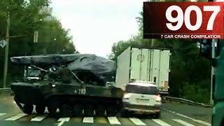 Car crash compilation 907 - august 2017