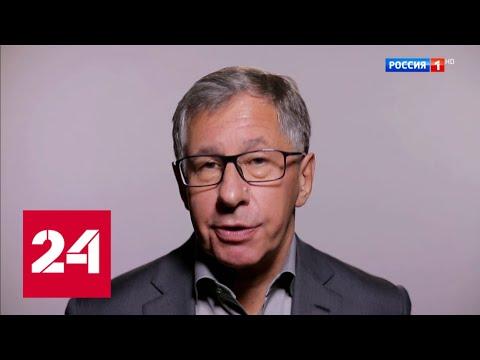 Пётр Авен -