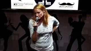 Елена Новикова Твист бар 4 авг 16