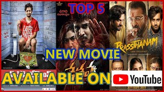 Top 5 new best south Indian movies on youtube (november,18)