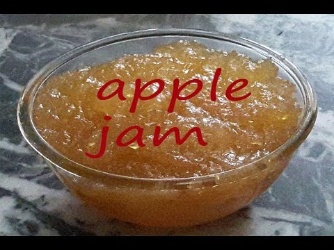 How to make apple jam at home- Apple Jam Recipe