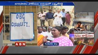 Public Face To Face Over Minor Abuse Case At Guntur