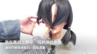 如何削減自己的頭髮為100日元〜教訓ハイヤマカシ