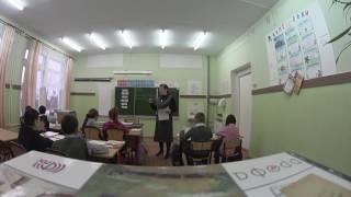 3 класс русскому языку творительный падеж ФГОС
