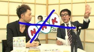 NHKは人気男性グループ「EXILE」のメンバー、USA(36)が...