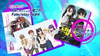 月刊ニュータイプ8月号 2014年7月10日発売!! http://anime.webnt.jp/magazine.