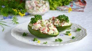 Авокадо с крабовыми палочками салат