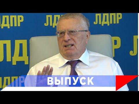 Жириновский: Нагорный Карабах назад, в состав России!