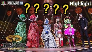 ตอบคำถาม 4 นาที 4 หน้ากากสายไม้ตรี   EP.11   THE MASK LINE THAI