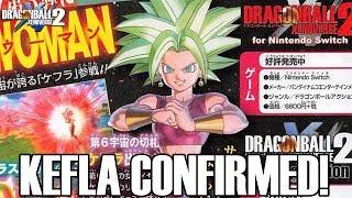 KEFLA CONFIRMED FOR DRAGON BALL XENOVERSE 2 DLC PACK 7!!! Dragon Ball Xenoverse 2 DLC 7 Info!