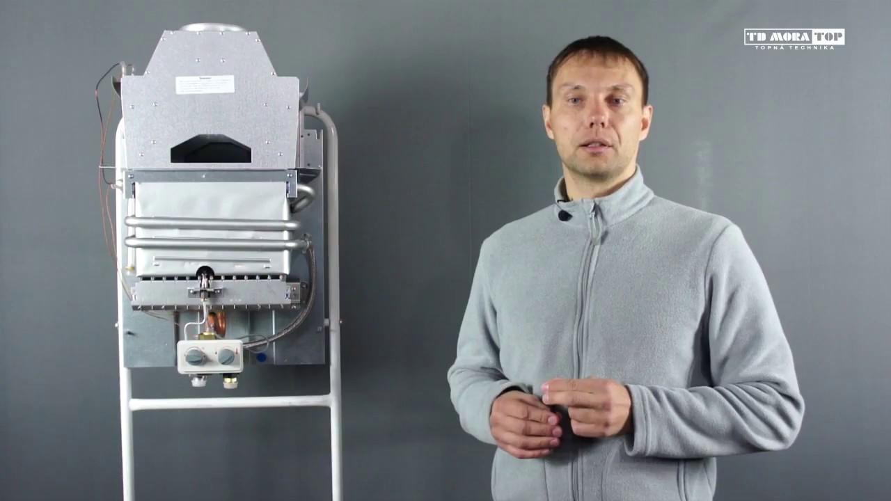 Газовый котёл Mora Top 25 kt (Проблемы и их решение) - YouTube