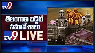 Telangana Assembly LIVE || Telangana Budget Session 2019 || Day  2- TV9
