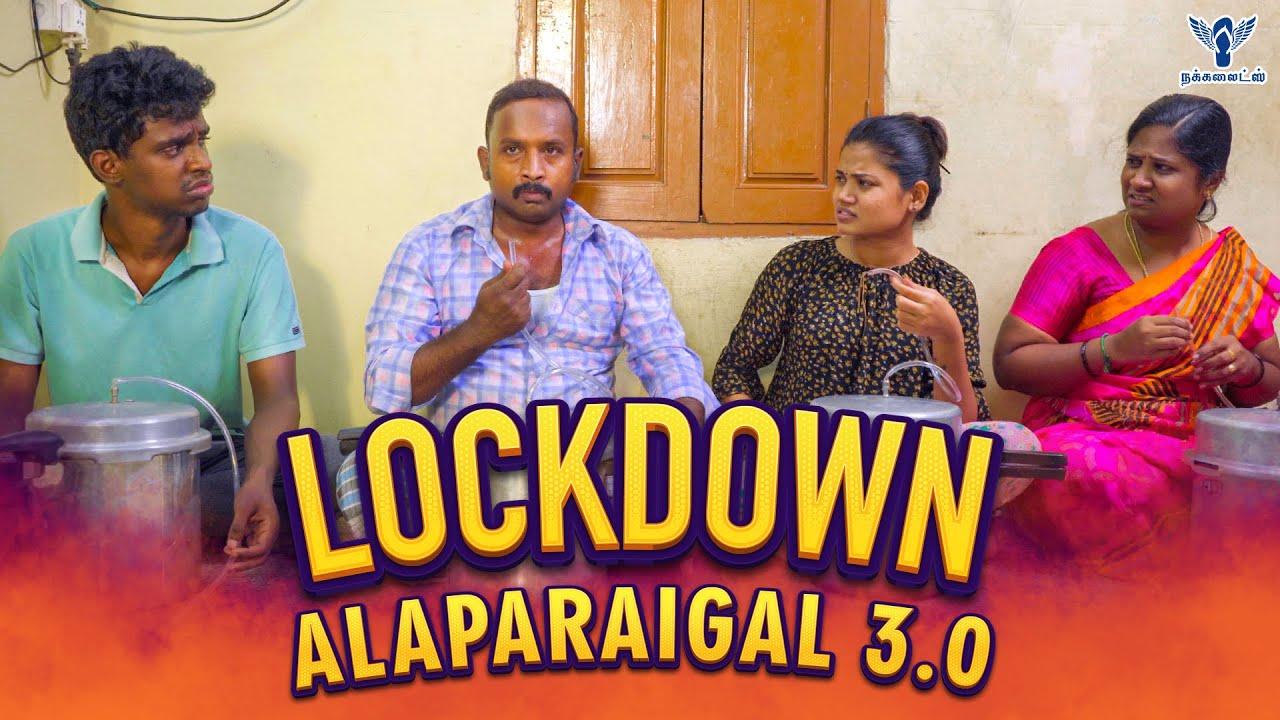 Lockdown Alaparaigal 3.0 | Nakkalites