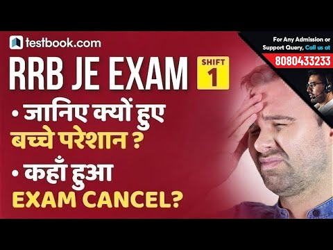 mismanagement-&-technical-issues-during-rrb-je-2019-|-rrb-je-exam-cancelled?