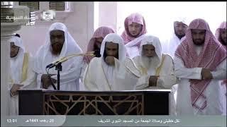 بكاء إمام الحرم النبوي لخلو المسجد من المصلين بسبب فايروس كورونا