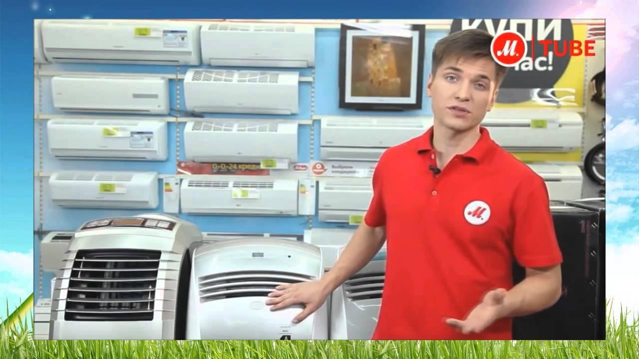 В интернет-магазине faberlic вы можете купить ультра-кондиционер для белья.