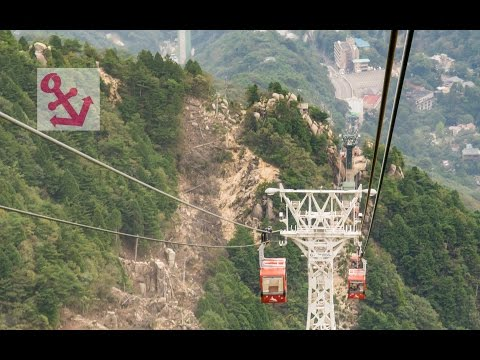 Mount Gozaisho Ropeway in Mie Prefecture in Japan