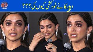 Deepika Padukone Latest News   A Surprising Interview of Deepika