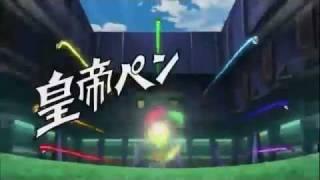 Inazuma Eleven Go (イナズマイレブン Go) -Emperor Penguin No. 7-皇帝...