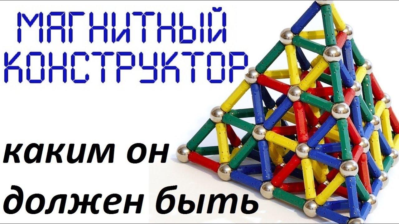 Головоломки rubik's это игрушки, изготовленные по лицензии знаменитого венгерского профессора, создателя кубика рубика. Суть самой.