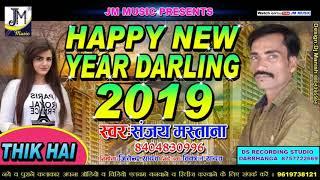 New Dj Remix Song 2019  Happy Year Best