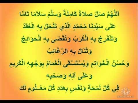 арабские салаваты мп3 скачат