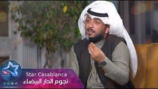 علي المنصوري - القسمة (حصرياً) | 2019 | (Ali Al Mansouri - Alqisma (Exclusive