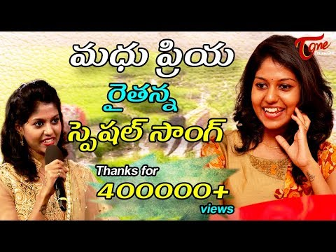 Madhu Priya Special Song | Telugu Music Video 2018 - TeluguOne