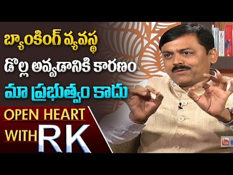 BJP MP GVL Narasimha Rao About Demonetization & Banking System in BJP Govt | Open Heart with RK