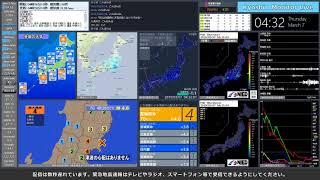 【宮城県沖】 2019年03月07日 04時26分(最大震度4)
