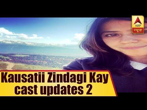 Kausatii Zindagi Kay 2: Your FAVOURITE JODI to be a part of it?