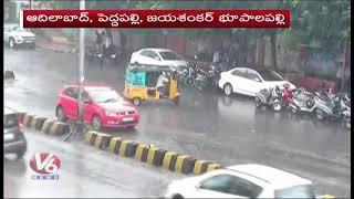 Rain Hits Hyderabad And Several Districts In Telangana  Telugu