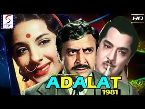 ADALAT - Pradeep Kumar, Nargis, Pran