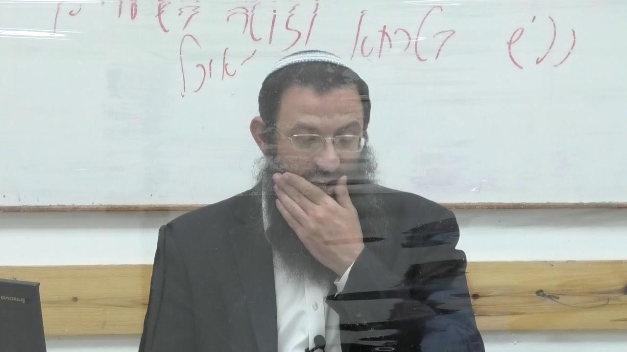 הלכות שהייה והטמנה סימן רנד סעיפים א-ד. הרב אריאל אלקובי שליט''א
