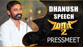 MAARI 2 – Dhanush Full Speech at Pressmeet