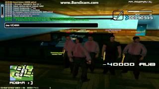 Зарплата | La Cosa Nostra | A&A RolePlay Server №1