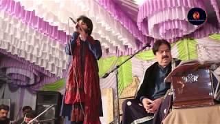 Meda Yar Lamay Da Singer Zeeshan Rokhri New Show Esa Khel 31 12 2017