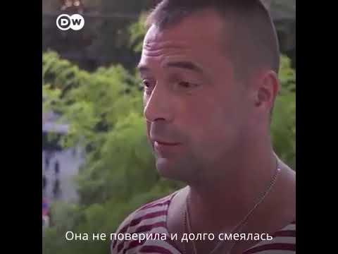 Украинский каратель из ВСУ признался в том что он гей