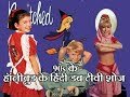 90s के हिंदी डब हॉलीवुड टीवी शोज//90s Hindi dubbed Hollywood TV shows India