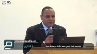 مصر العربية | اكاديمية البحث العلمي: مصر متأخرة في صناعة الدواء