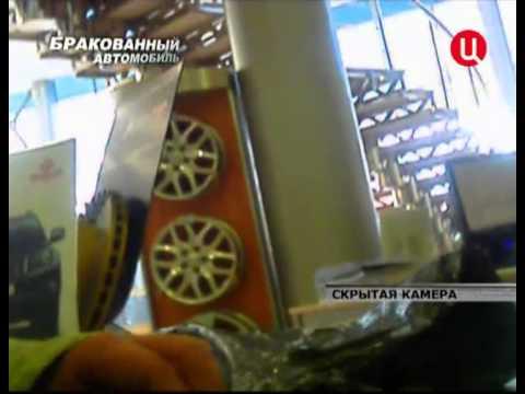видео: Бракованный автомобиль. БЕЗ ОБМАНА.