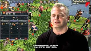 Crusader Kings 2 - Units Video Dev Diary