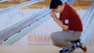 プロボウラー 矢島純一 対カンソーユ 2005年KIRIN CUP OPEN 準決勝