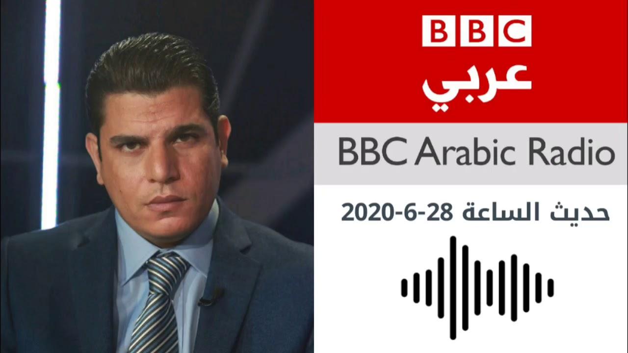 سالم زهران ل bbc عن قرار القاضي محمد مازح بحق السفيرة الاميركية