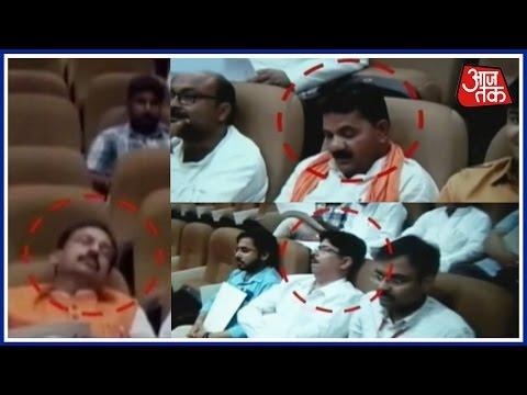 Aaj Subah: Ministers Caught Sleeping During Yogi Adityanath's Workshop On GST