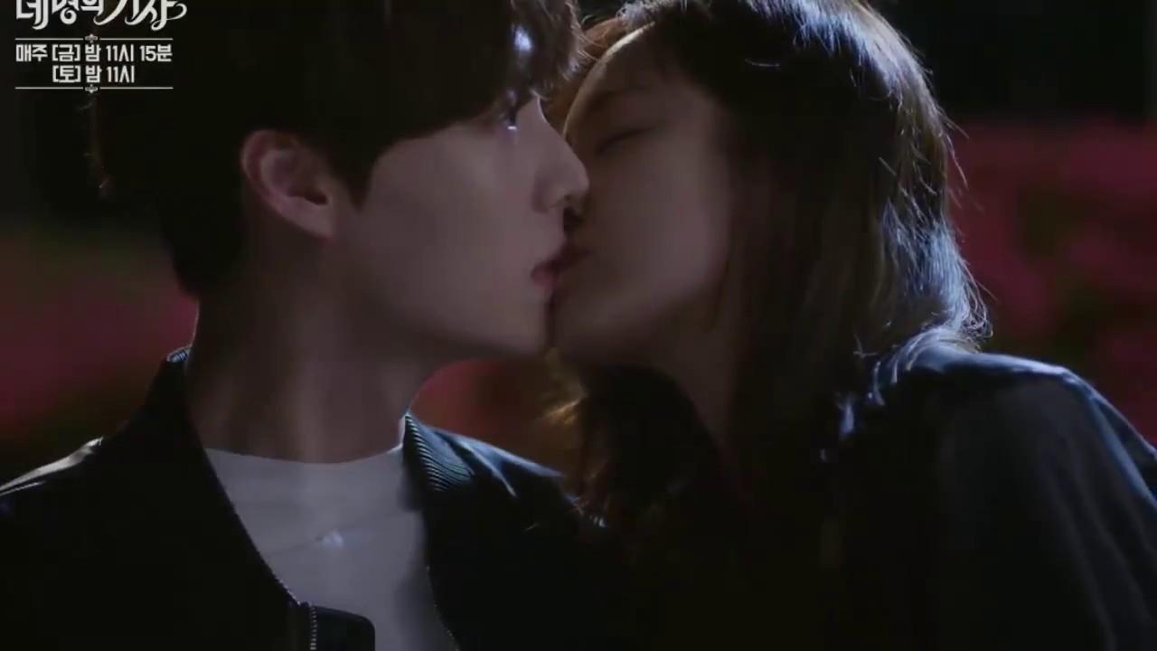 Kiss drama movie tube