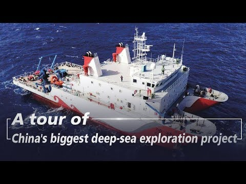 "Live: A tour of China's biggest deep-sea exploration project探秘""沈括""号海洋科学调查船"